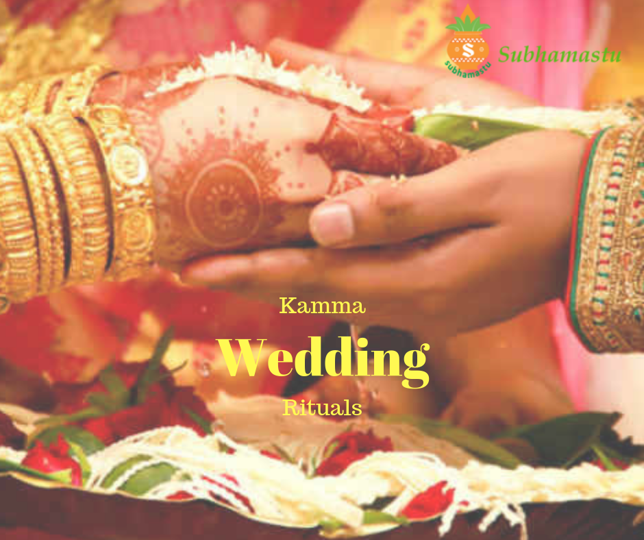 Kamma Matrimony Wedding Rituals